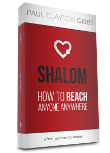 shalom-3d-straight-small